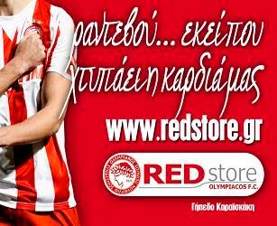 ΤΟ ΕΠΙΣΗΜΟ SITE  TOY RED STORE  !!!