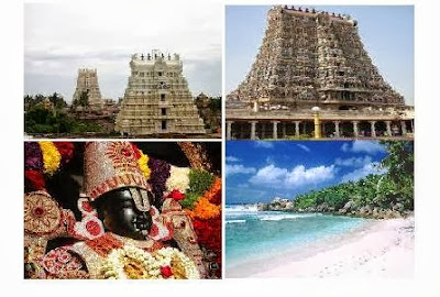 Tour  Package From MUMBAI