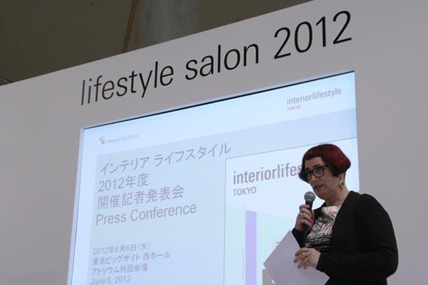 インテリア・ライフスタイル2012 | 東京ビッグサイト