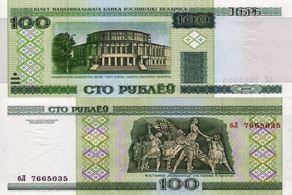 100 Belarusian rubles