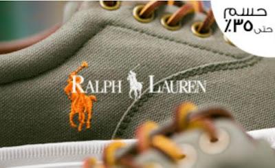 تخفيضات الماركات - أحذية رالف لورين - خصم 35%