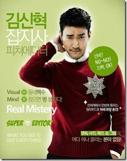 Choi Siwon Sebagai Kim Shin Hyeok