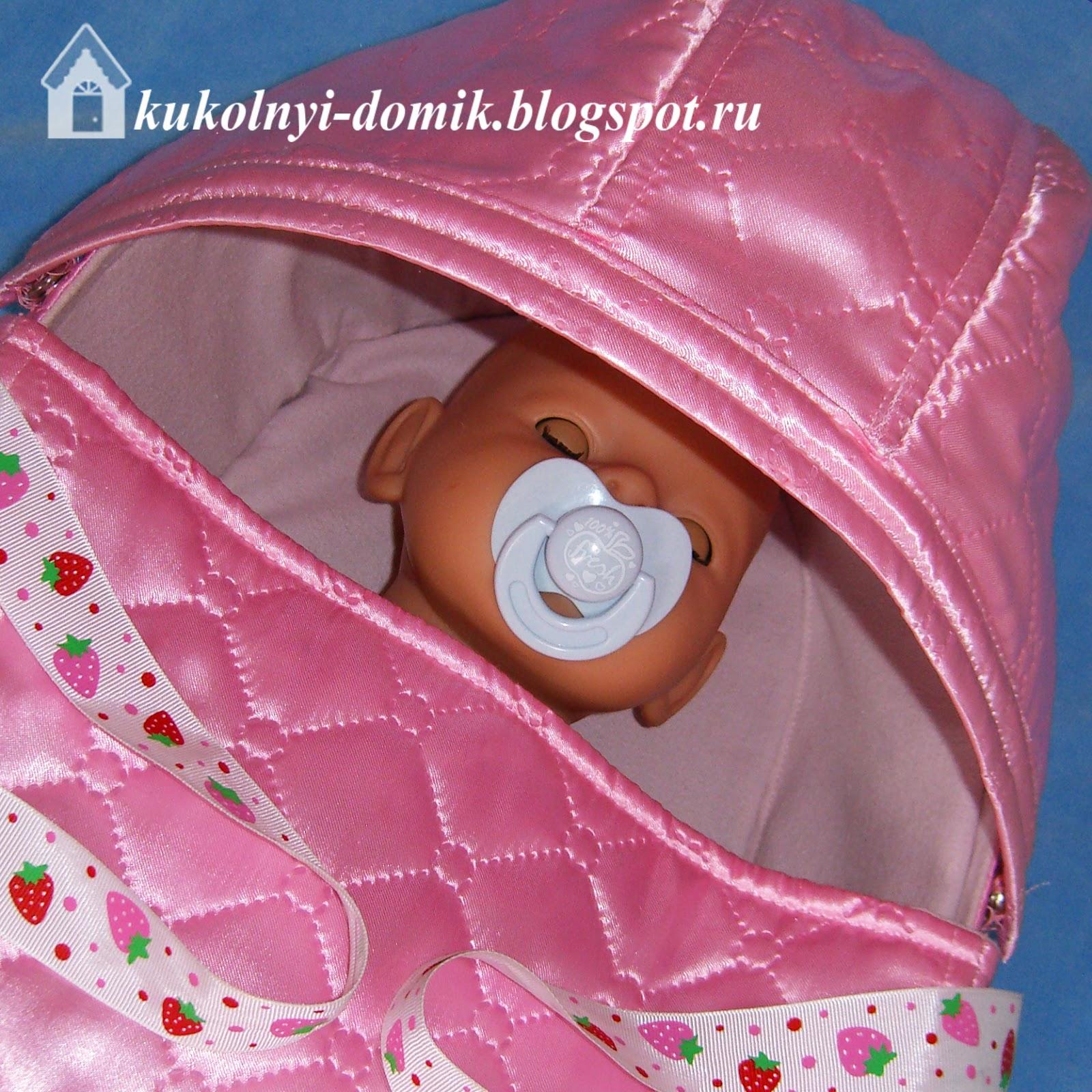 Беби Бон - интерактивная кукла Baby Born Zapf Creation