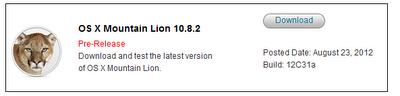 Mac OS X Mountain Lion 10.8.2 Beta Build (12C31a)