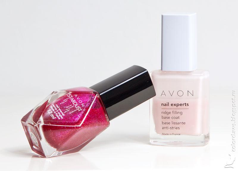 Avon Stardust Radiant Rose