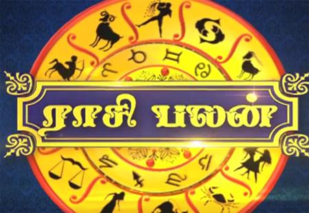 Raasi Palan 01-01-2019 | Dhina Palan | Astrology | Tamil Horoscope