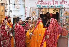 Letest Randhan Chhath Pictures for free download