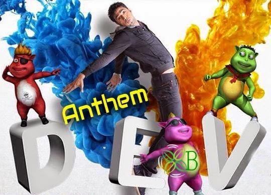 Anthem, Dev, Savvy