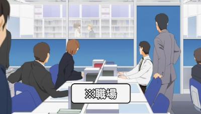 WORKING!! 職場 告白 アニメ