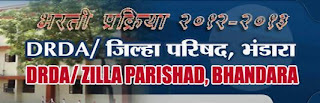 ZP (Zilla Parishad) Bhandara Recruitment 2013