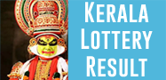 Kerala Lottery Results | MONSOON BUMPER 2014 | Todays Kerala State Lottery Results | kerala lottery