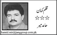 Hamid Mir on Chirtal Attack