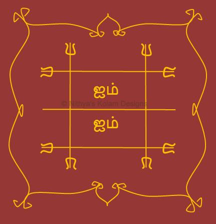 Budha Bhagavan
