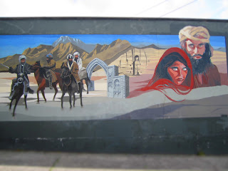 The Qala-e_Bost Arch in the Mural