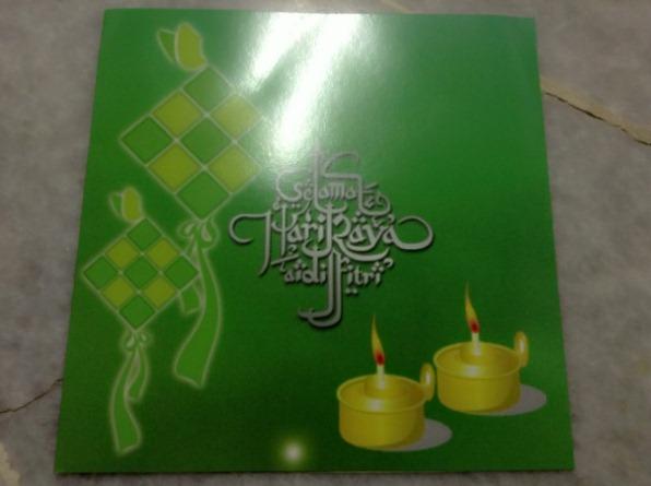 kad raya, kad raya terbaik, tradisi kad raya, tradisi lama kirim kad raya, tradisi hari raya, kad raya menarik