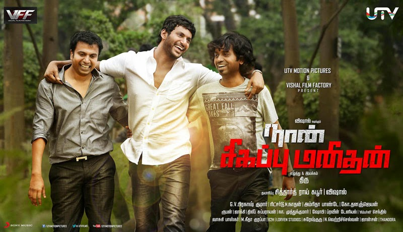 Naan Sigappu Manithan Tamil Movie Latest Posters and HD ... Naan Sigappu Manithan Tamil Movie