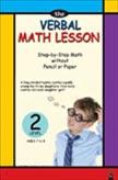 Verbal Math Lesson Level 2