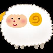かわいい羊のイラスト(未年)