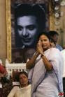 Mamata Banerjee in cinestars pogram