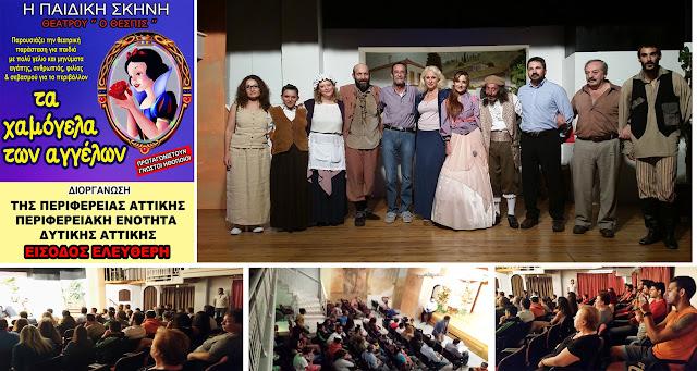 Πραγματοποιήθηκε το πολιτιστικό θεατρικό διήμερο για τα παιδιά Ρομά