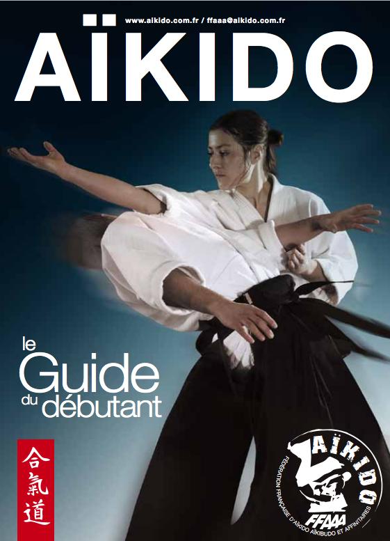 KOKYU-DOSA: Aikido. Guía para el principiante