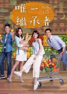 Người Thừa Kế Duy Nhất-Taste Of Love (2015)