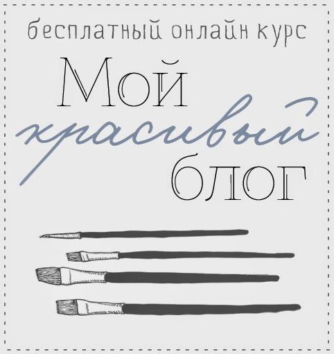 http://sineokashome.blogspot.ru/2014/02/blog-post_2.html