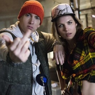 skylar grey and eminem dating It was odd enough when eminem and rihanna first worked together on the no 1 hit love the way you lie in 2010.