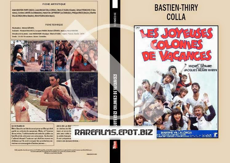 Веселые летние каникулы / Les joyeuses colonies de vacances. 1979.