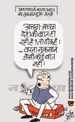 corruption cartoon, corruption in india, indian political cartoon, indian political cartoon