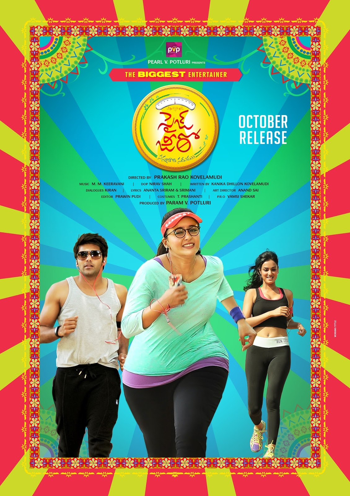 Size Zero Movie Second Look Poster and Still | Anushka | Arya