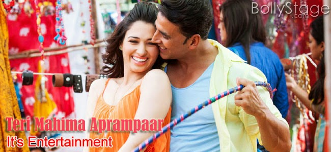 Teri Mahima Aprampaar - It's Entertainment