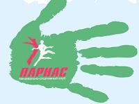 Танцевально-спортивный клуб «Парнас», Сергиев Посад, Краснозаводск