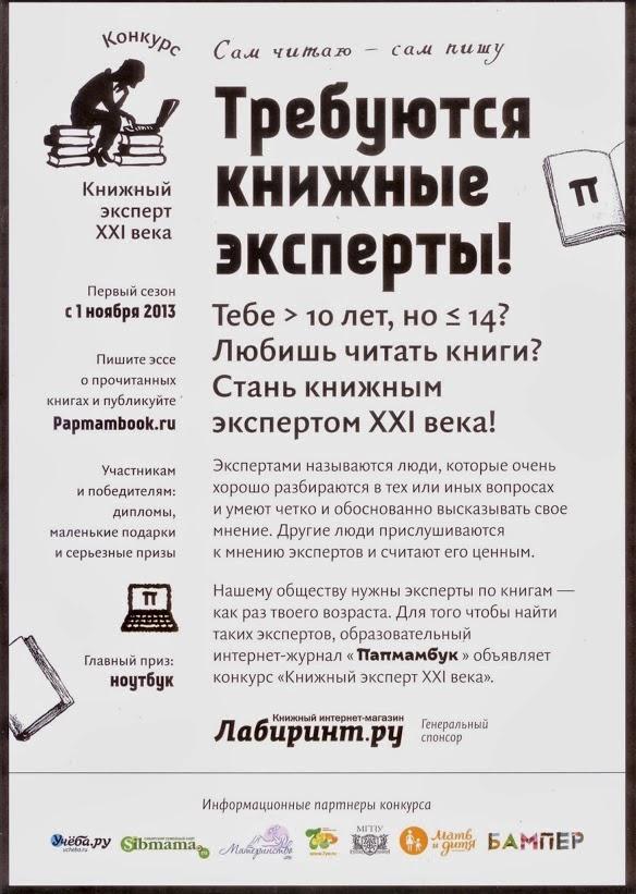 Орловская Учебник Английского Языка Ответы.rar