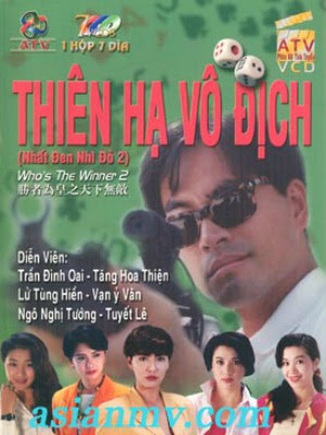 Nhất Đen Nhì Đỏ 2 - Who Is The Winner 2 (1992) - USLT - 20/20