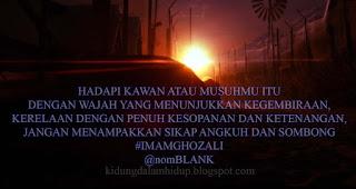 Imam Ghozali Quotes, Quotes Islam, Imam Ghozali, Nasehat hidup