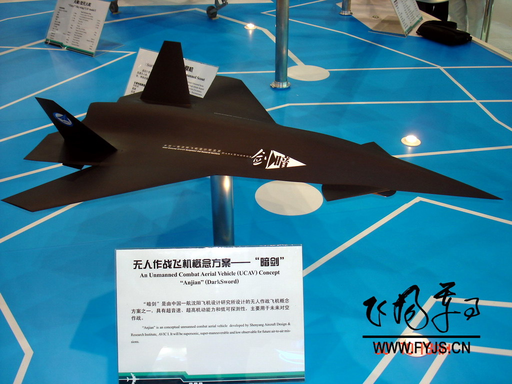 http://3.bp.blogspot.com/-pPn6DsMLdug/TnQnm0sz8AI/AAAAAAAAAUU/Te5KCKteoGc/s1600/China%2527s+Dark+Sword+Stealth+drone_3.jpg