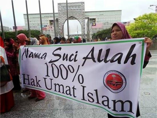 kalimah-allah-umat-islam