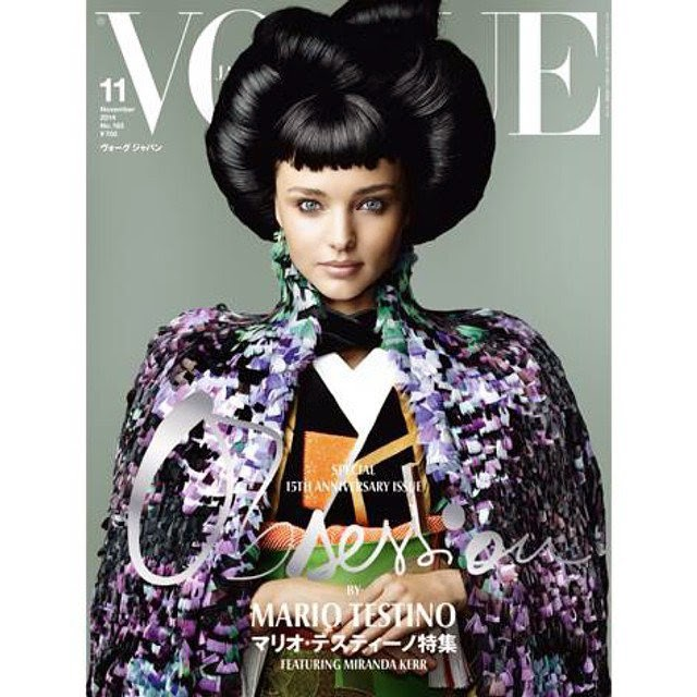 Miranda Kerr wears traditional Japanese designs for Vogue Japan's 15th Anniversary Issue