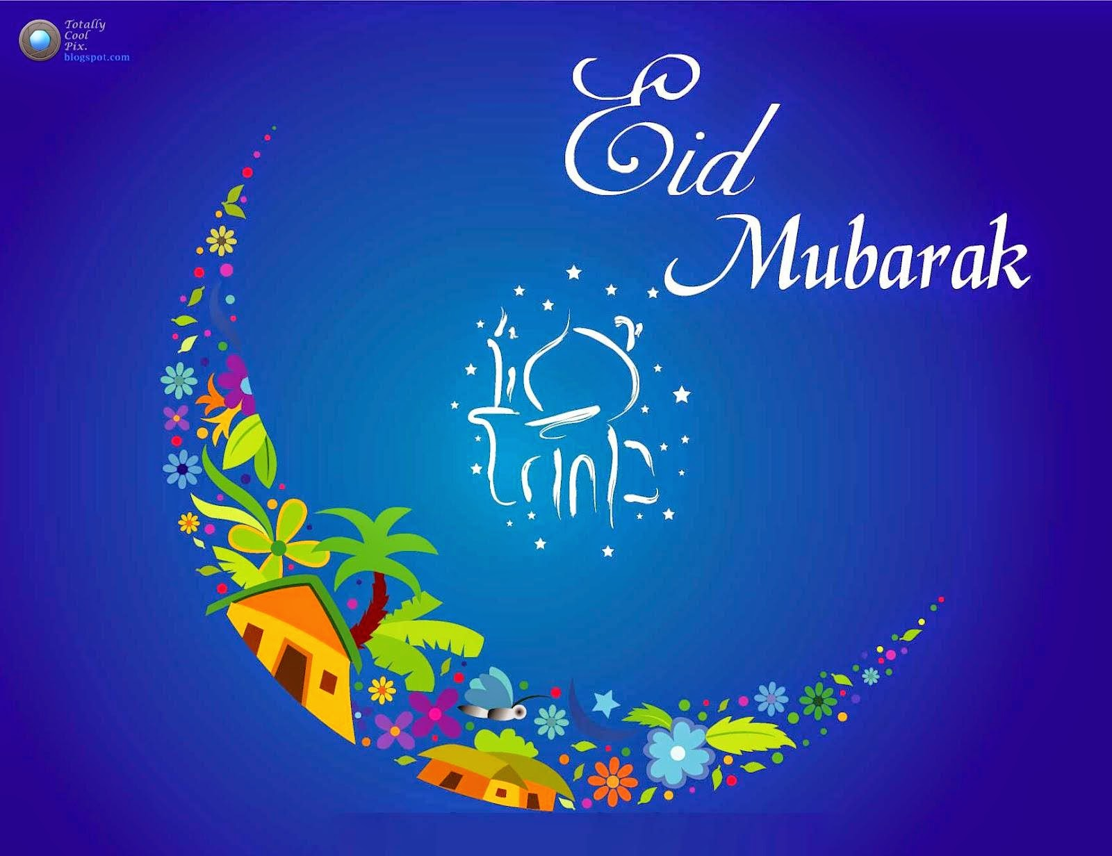 Eid Mubarak Sms Wishes For Your Friends And Families Happy Eid Al Fitr