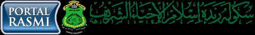 Portal Rasmi Sekolah Rendah Islam Al-Ehya Asshariff, Gunung Semanggol, Perak