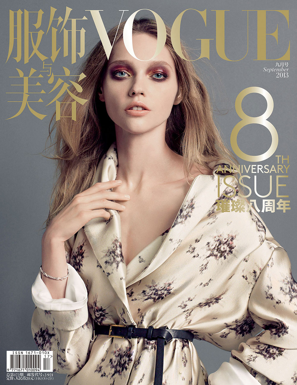 Pivovarova sasha covers paris vogue october photo