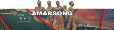Jagoroner Gaan 3 Album Download