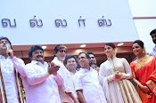 Kalyan Jewellers Store launch in Chennai-thumbnail-15