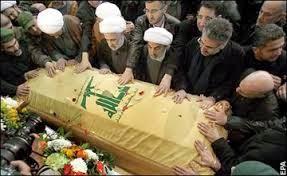 Mughniyeh foi morto em operação conjunta do Mossad e da CIA