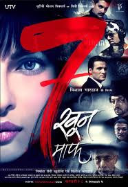 Bollywood Hindi Movie 7 Khoon Maaf Songs Lyrics