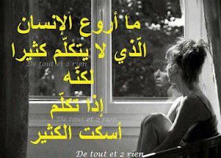 صور مكتوب عليا كلام حب-شعارات حب-على صورة
