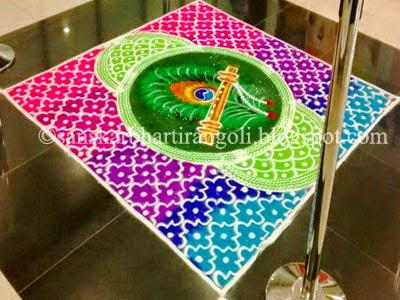 Peacock Feather Rangoli | www.pixshark.com - Images ...