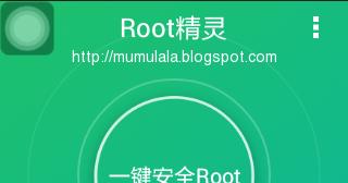 Cara Root Android Tanpa PC dengan Root Genius Mobile - Android Prob