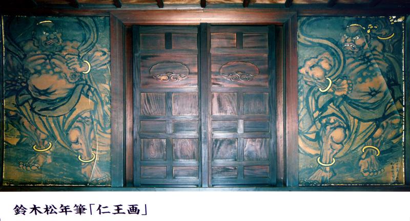 鈴木松年の画像 p1_11